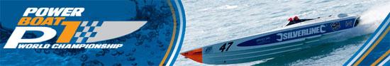 les F1 des mers arrivent à Marseille