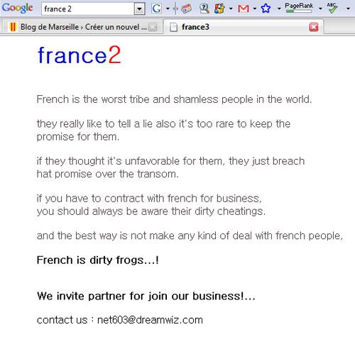 France 2 piraté