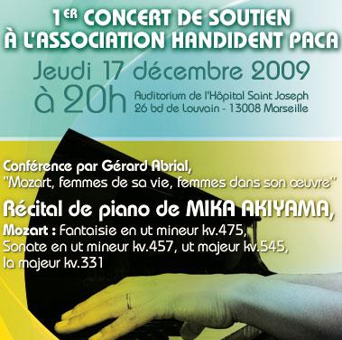 concert handident